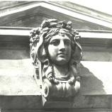 Видин 1978_5